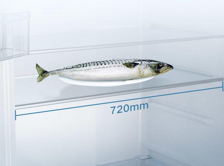 VIOMI Smart refrigerator size
