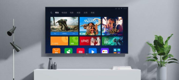 Xiaomi Mi TV 82 Teaser image