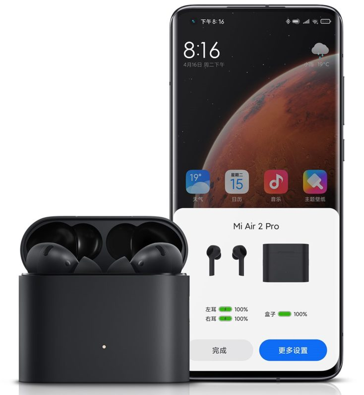 Xiaomi Air 2 Pro Headphones Quick Pairing