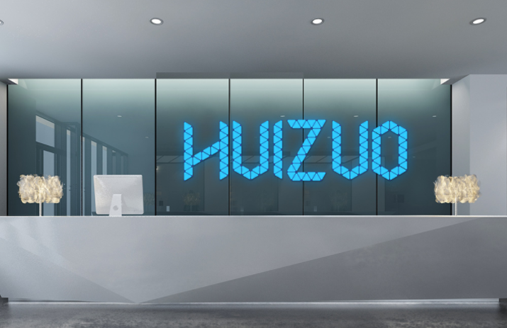HUIZO light panel company logo