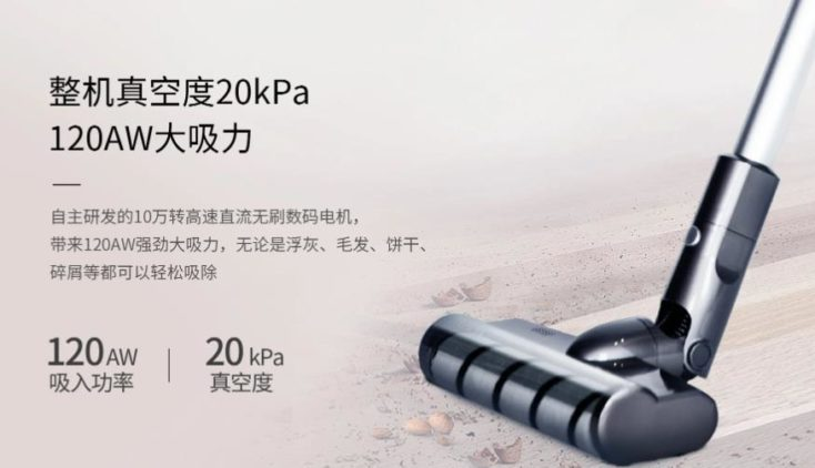 Huawei Jimmy 1S battery vacuum cleaner suction power