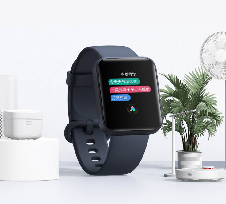Redmi Watch smartwatch XiaoAI
