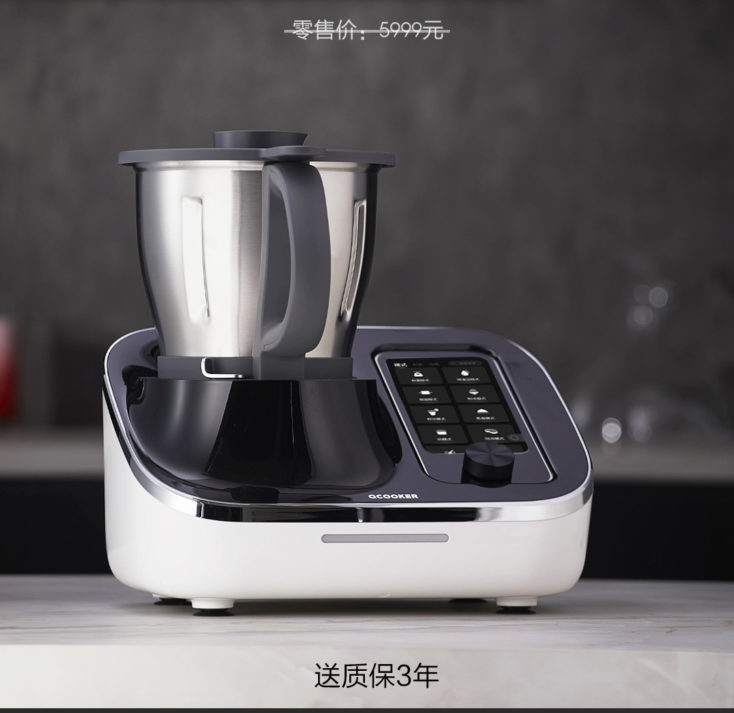 Xiaomi Ocooker kitchen machine Thermomix alternative