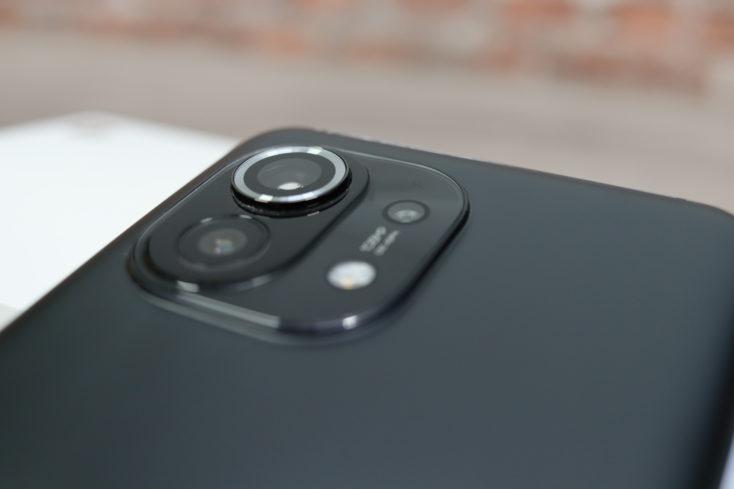 Xiaomi Mi 11 camera bump processing