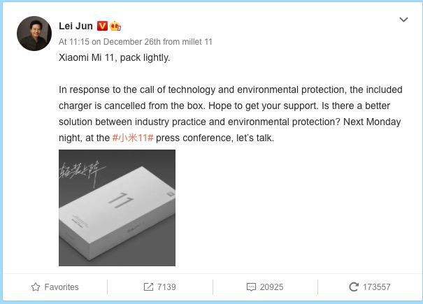 Xiaomi Mi 11 missing power adapter Weibo posting