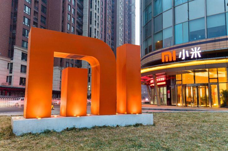 Xiaomi Company Beijing