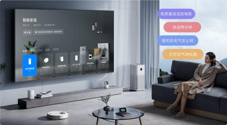 Redmi MAX Smart TV 86 inch