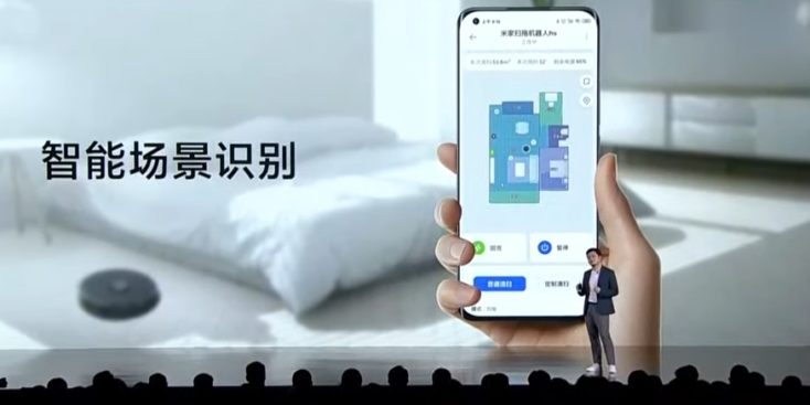 Xiaomi Mi Robot Pro Vacuum Robot Launch Home App Mapping