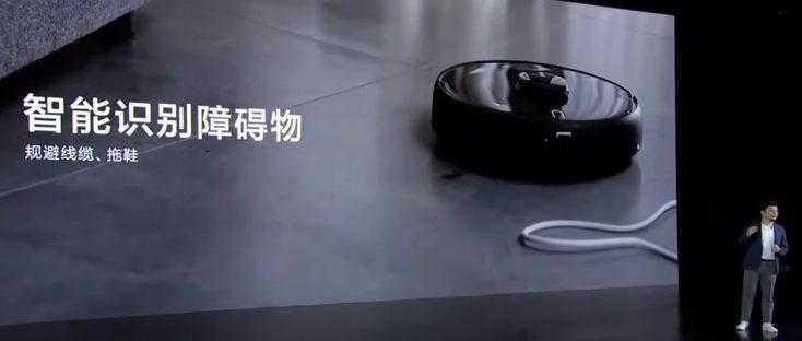 Xiaomi Mi Robot Pro vacuum robot Launch 3D detection cable