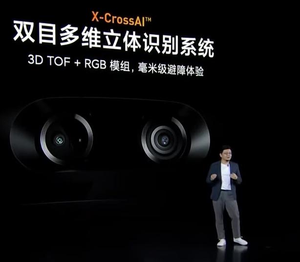 Xiaomi Mi Robot Pro vacuum robot launch 3D detection of small obstacles