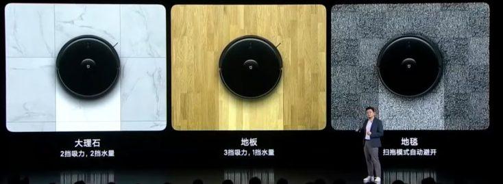 Xiaomi Mi Robot Pro vacuum robot launch carpet detection