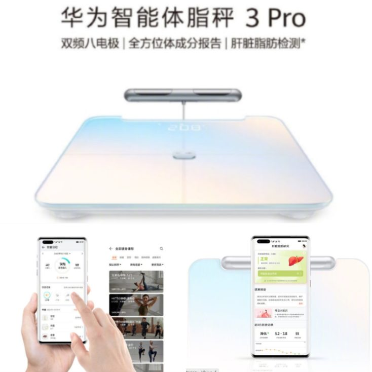 Huawei Scale 3 Pro smart bathroom scales with app