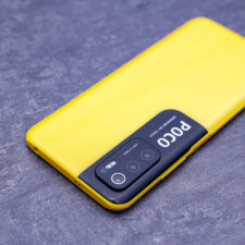 POCO M3 Pro 5G NFC back cover yellow
