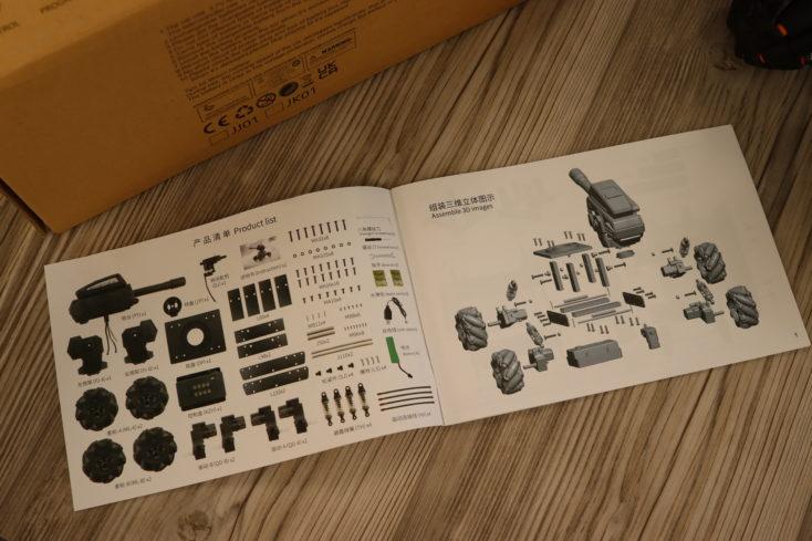 JJ 01 DIY RC Car Instructions