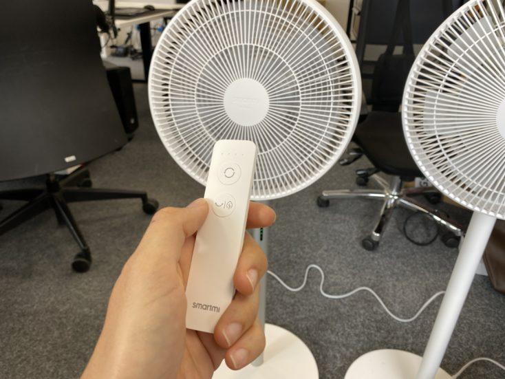 Smartmi Standing Fan 3 Remote Control