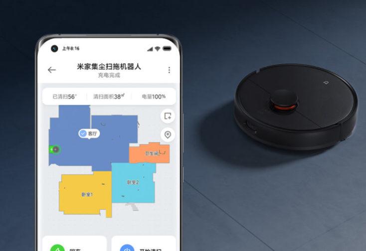 Xiaomi Mijia vacuum robot with extraction station app