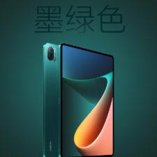 Xiaomi Mi Pad 5 Tablet