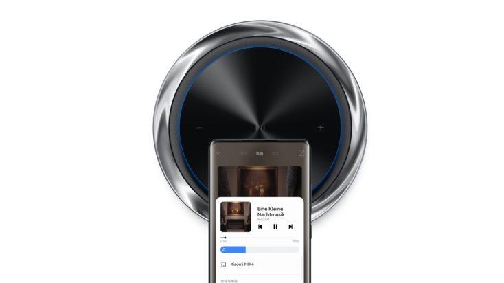 Xiaomi Sound Speaker UWB