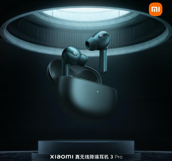 Xiaomi 3 Pro In-Ear Headphones