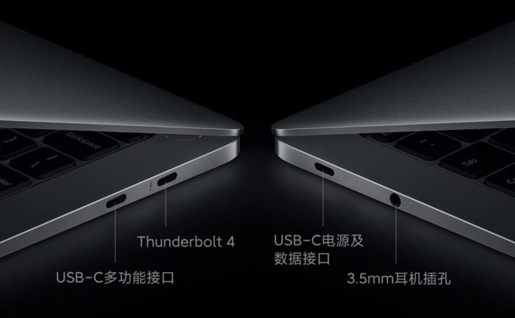 Xiaomi Notebook Pro X 14 Ports