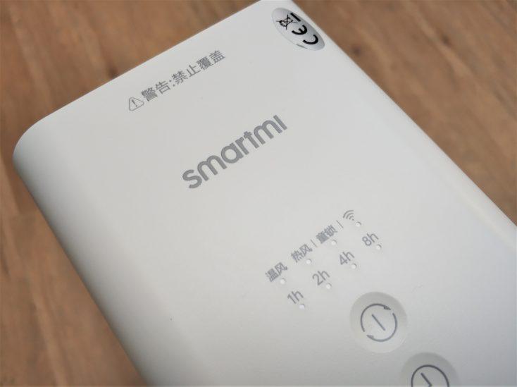 Xiaomi Smartmi electric air heater heating surface logo keys